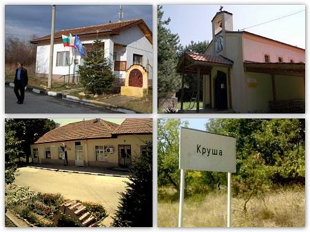 село Круша, община Аврен